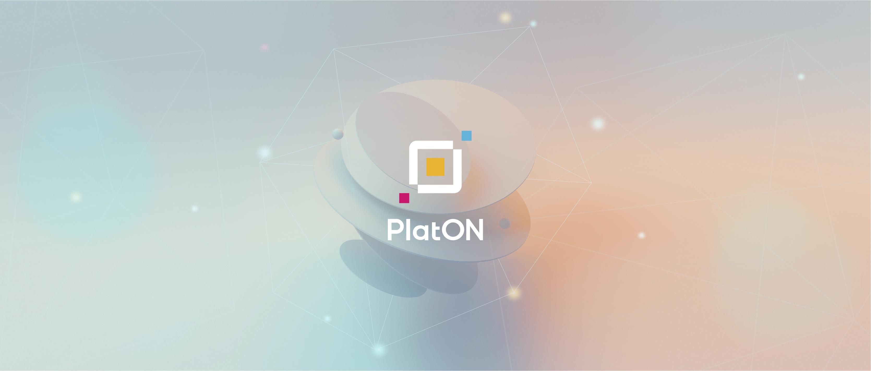 以PlatON为例 谈区块链+隐私保护的技术现状与未来发展