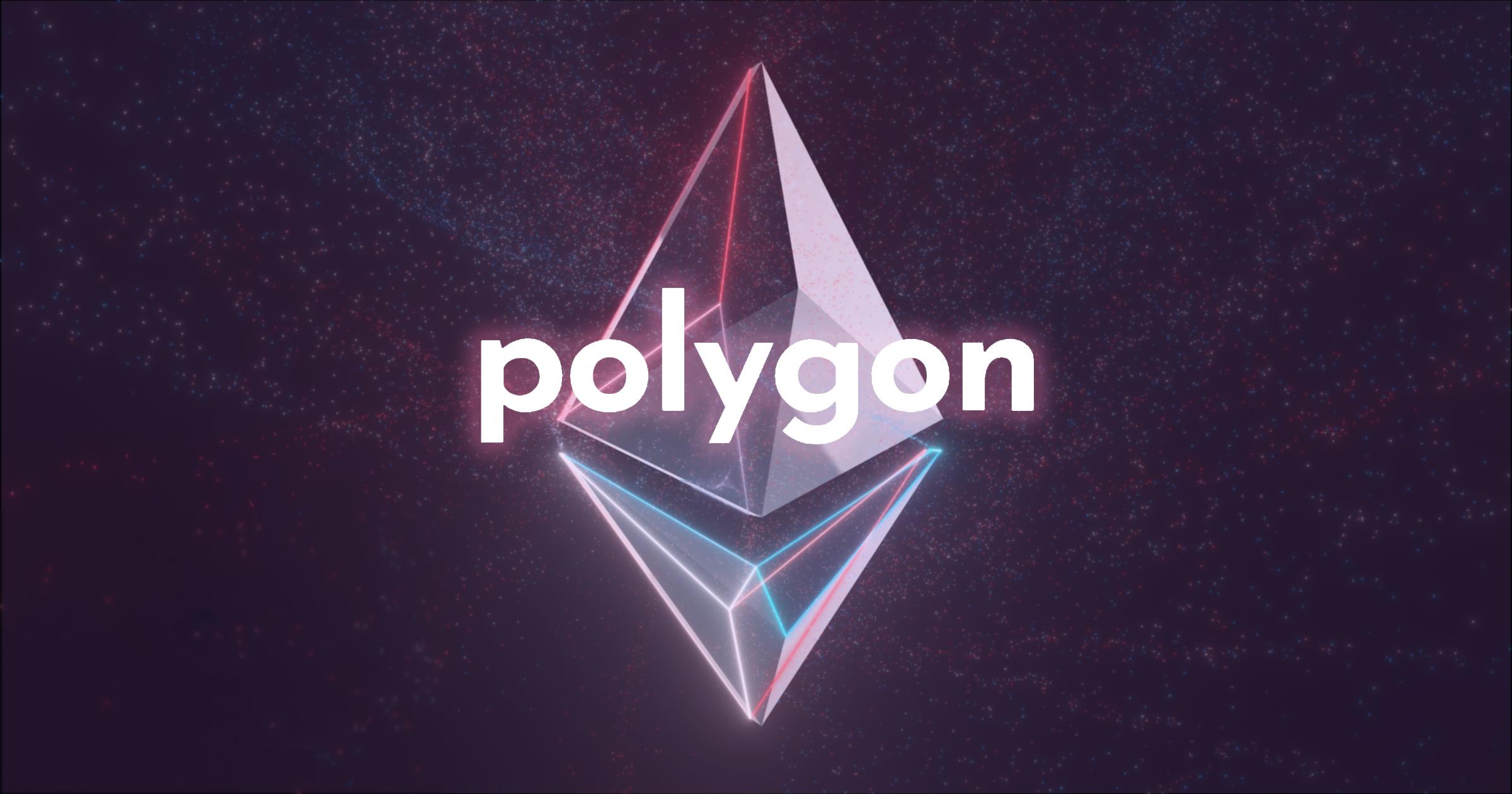 "Polygon崛起奥秘是什么? ""以太坊守护者""还是昙花一现?"
